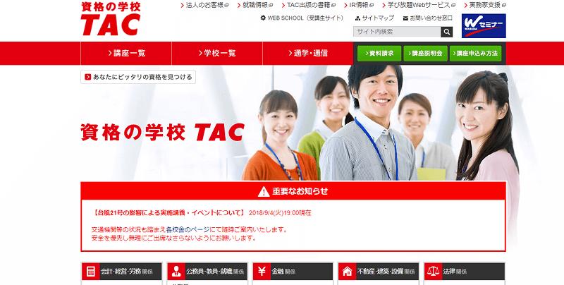 TAC800px
