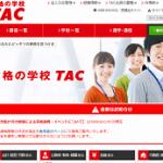 TAC200px